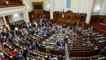 Рада звільнила ЦВК