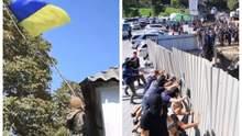 Головні новини 22 вересня: Україна взяла під контроль хутір Вільний, сутички у Києві та Одесі