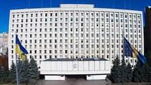 СМИ сообщают об отставке главы Киевской облгосадминистрации