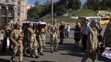 В Киеве попрощались с погибшим украинским бойцом