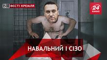 Вести Кремля. Очередной арест Навального. Чеченский блокчейн