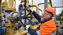 В октябре в Украине снова вырастут цены на газ: на сколько и для кого