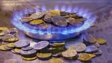 Когда Кабмин определит новую цену на газ для населения