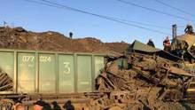 В Кривом Роге столкнулись два поезда: есть жертвы