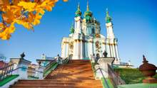 Андріївську церкву Порошенко хоче передати у постійне користування Вселенському патріархові
