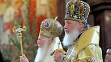 Росія все більше віддаляється від світу, – західні ЗМІ про розрив РПЦ з Константинополем