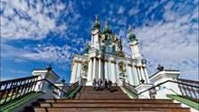 Андреевскую церковь в прямое пользование Константинополю передать нельзя, – эксперт