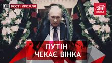 Вести Кремля. Над Путиным нависло проклятие. Кириллово православие