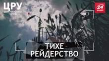 Рейдерство по-новому: как по-тихому захватили агропредприятие на Днепропетровщине