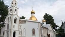 Автокефалия для Украины: еще одна церковь заявила о разрыве с Константинополем