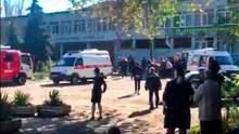 Теракт у Керчі: очевидці розповіли про вибухи