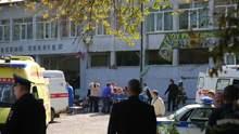 Як відбувалося масове вбивство підлітків у Керчі: відтворено картину подій