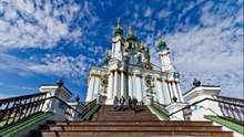 Рада передала Андреевскую церковь Вселенскому Патриархату