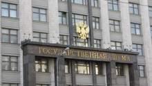 Госдума РФ сделала антиукраинское заявление с угрозами из-за автокефалии и Донбасса