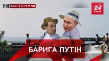 Вести Кремля. Новая профессия Путина. Вампиры российской власти
