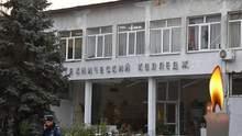 Масове вбивство у коледжі в Керчі: опубліковані фото жертв трагедії