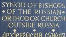 Автокефалія для України: ще яка церква заявила про розрив взаємин із Константинополем