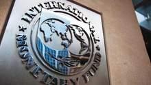 Украина и МВФ договорились по новой программе на 4 миллиарда долларов