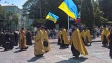 Украина получает Томос: от чего теперь зависит создание Единой поместной церкви