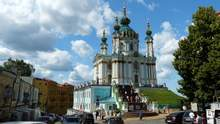 Почему передают Андреевскую церковь Вселенскому патриархату: комментарий УПЦ КП