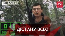 Вєсті.UA. Термінатор Віталійович. Какао Садового