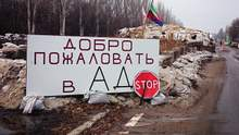 Это просто катастрофа: на оккупированной Донецкой области жалуются на нищету