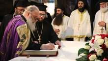 Автокефалия для Украины: решение Константинополя отказалась признать еще одна церковь