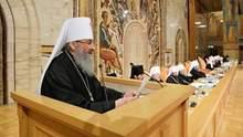 Московський патріархат відмовився брати участь у створенні автокефальної церкви