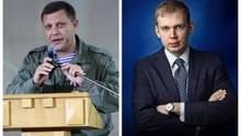 За вбивством ватажка бойовиків Захарченка стоїть олігарх Курченко, – журналіст