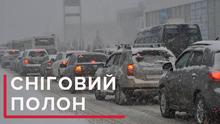 Пробки у Києві: місто паралізувало після першого снігу – карта
