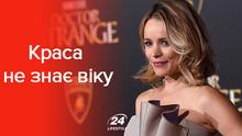 Рейчел Мак-Адамс – 41: лайфхаки краси від голлівудської акторки