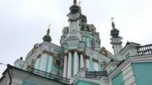 Усупереч християнським ідеалам, – експерт про підпал Андріївської церкви