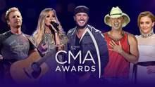У США нагородили кращих кантрі-співаків: переможці CMA Awards 2018