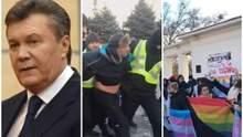 Головні новини 18 листопада: Янукович у лікарні, затримання помічника Савченко і марш у Києві