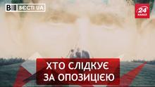 Вєсті. UA. Міфічний цар Медведчук. Чому Добкін постійно плаче