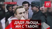 Вєсті Кремля. У РФ дітей відправляють на нари. Мостопад у Росії