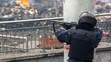 Откуда стрелял задержанный снайпер с Майдана: появились новые подробности о событиях 2014-го