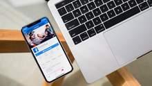 Як переглядати посилання в Facebook в сторонньому браузері