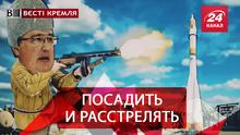 Вести Кремля. Сливки. Жестокие испытания ракет в РФ. Путин, талибы и мак