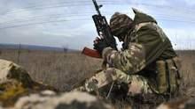 Стало известно имя защитника, погибшего на Донбассе защитника