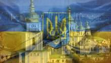 СМИ назвали новую дату Объединительного собора в Киеве
