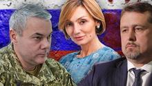 Кровні зв'язки: хто з українських чиновників має родичів з документами РФ