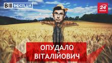 Вести. UA. Нелепые обвинения Луценко. Майонезный король Аваков