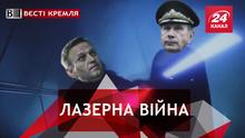 """Вєсті Кремля. Найбільший страх Путіна. Російський лоукост """"Победа"""" заощаджує на всьому"""