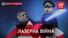 """Вести Кремля. Самый большой страх Путина. Российский лоукост """"Победа"""" экономит на всем"""