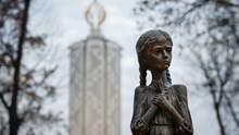 Чому знищували українців і як це хотіли приховати: важливі факти історії Голодомору