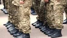Военные сборы резервистов: сколько денег заплатят украинцам