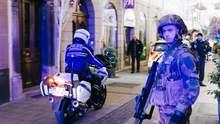 Стрілянина у Страсбурзі: українці не постраждали внаслідок інциденту