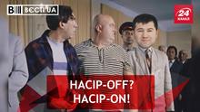 Вєсті.UA: Фокус-покус Насірова. Провал контррозвідника Семочка