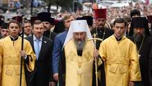 УПЦ МП визнала, що нею керує виключно Кремль, – релігієзнавець